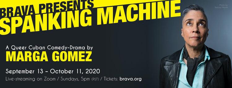 Marga+Gomez,+Spanking+Machine,+banner,+8-15-20